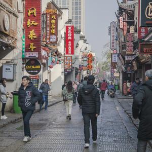 长沙游记图文-我陪你看看老长沙(续篇二)— 太平老街