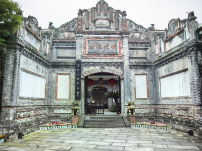 Liu's Manor Museum