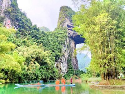 Tianmenshan Sceneic Area