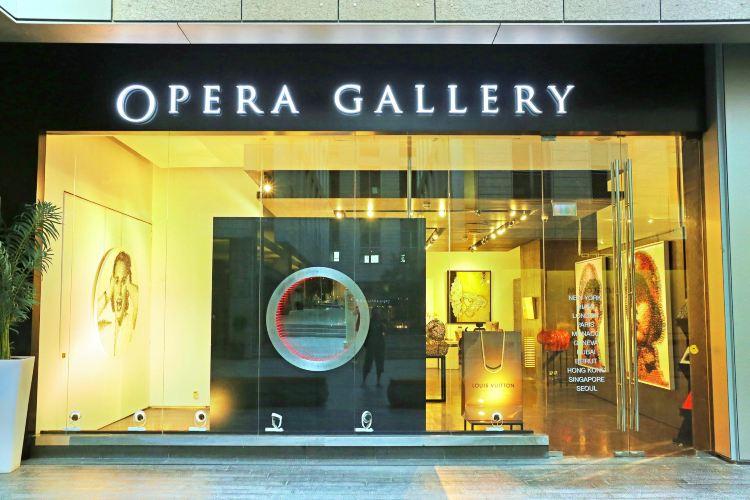 Opera Gallery Dubai
