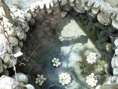 Mengqiao Hot Spring