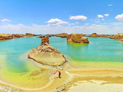 Water Yadan Geopark