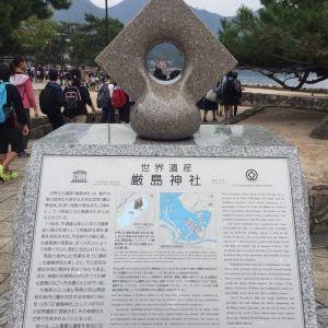 宫岛旅游景点攻略图