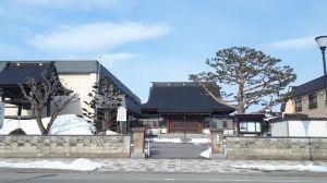 Biei-chō,Recommendations
