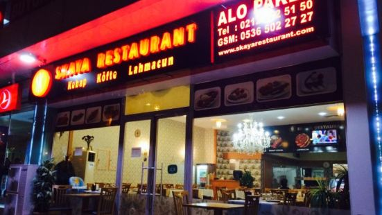 Restaurant 57