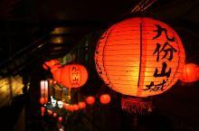 """被陈绮贞写进歌里的美好地方——九份,现实版的""""千与千寻""""!"""