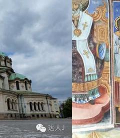 [保加利亚游记图片] 讲真,我挺喜欢保加利亚的