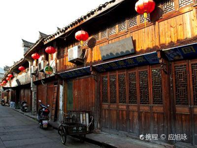 Ziyang Street