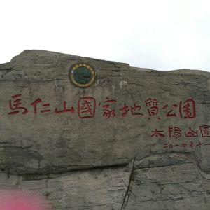 乌霞洞旅游景点攻略图