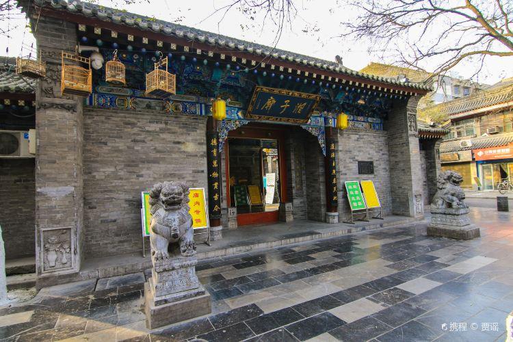 Xiangzi Temple2