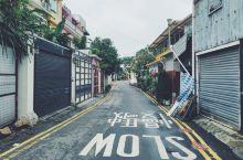 石澳之一  这里是香港石澳,一个让人可以静下来的地方。如果来香港看海,除了南丫岛、大澳等比较出名的岛
