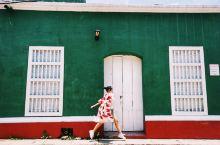 古巴的五彩斑斓