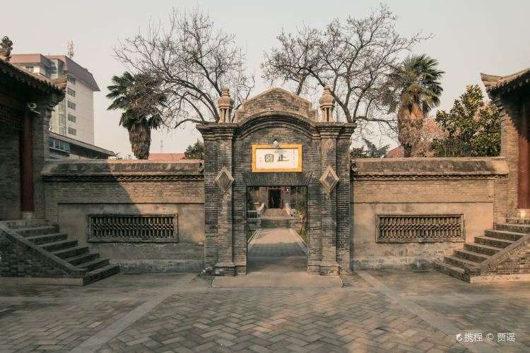 양후청(양호성) 장군기념관1