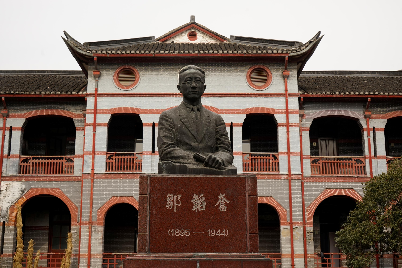 华东政法大学旅游景点图片