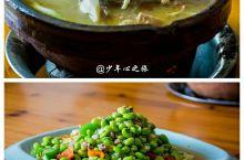 一段江山奇缘,注定要从美食开始