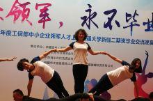 维多利亚酒店毕业典礼的瑜伽