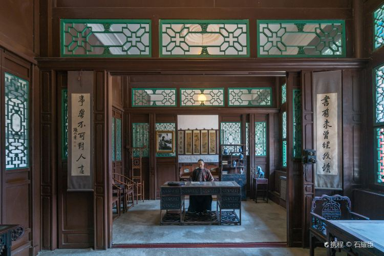 Marshal Zhang's Mansion Museum4