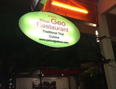 Khun Geo
