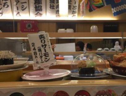 Nagoya-Tei Hakurindai
