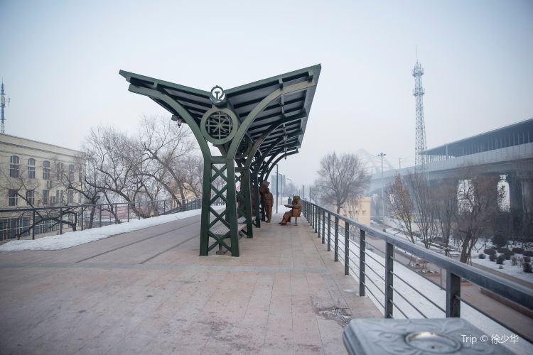 Zhongdongtielu Park1