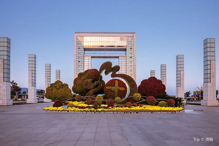 Weihai Happiness Gate3