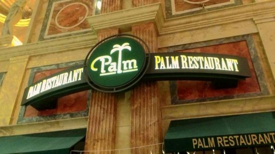The Palm Las Vegas