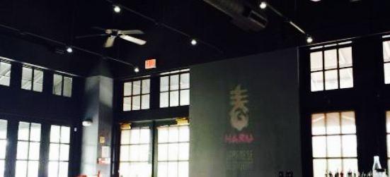 Naru Japanese Restaurant