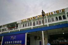 长江三峡美维游轮