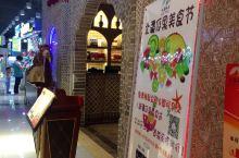 泰和北疆饭店