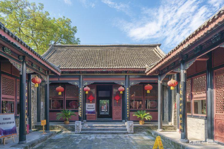 Liuqingxia Former Residence Memorial Hall1