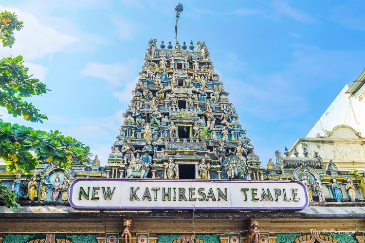 Old & New Kathiresan Kovil1
