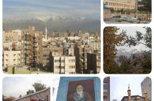 伊朗【德黑兰】