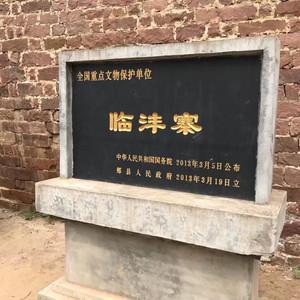 郏县游记图文-2017年8月暑期南太行自驾纪实(五)