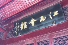 安庆:江西会馆