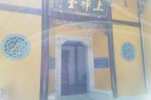 九华山上禅堂