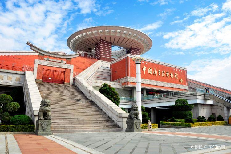 Mintaiyuan Museum1