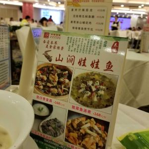 羊城酒家 · 地道粤菜旅游景点攻略图