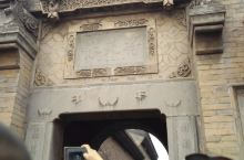 王家大院的雕刻很好,值得一看!