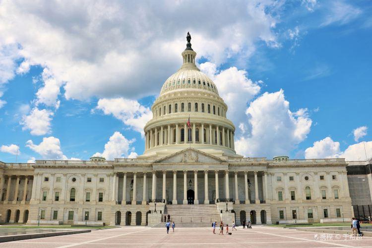 United States Capitol1