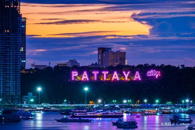Pattaya Beach4