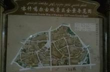 喀什,古城