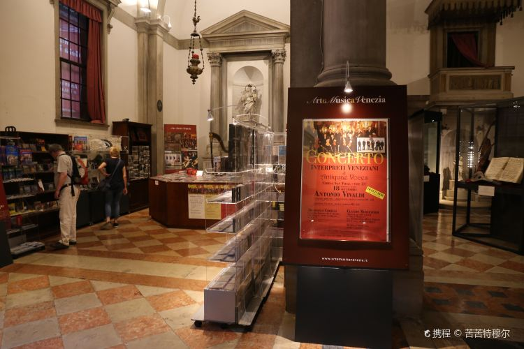 Museo della Musica2
