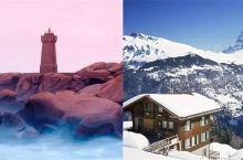 浪漫来袭!从女神到女友只差坐拥玫瑰海岸&阿尔卑斯山脉的法餐!