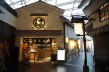 本州,初识日本文化之旅