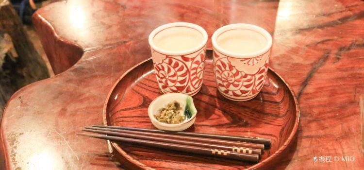 甘酒茶屋1