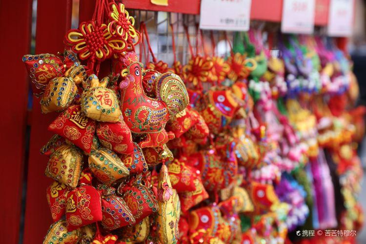 Chinatown (Nankinmachi)4