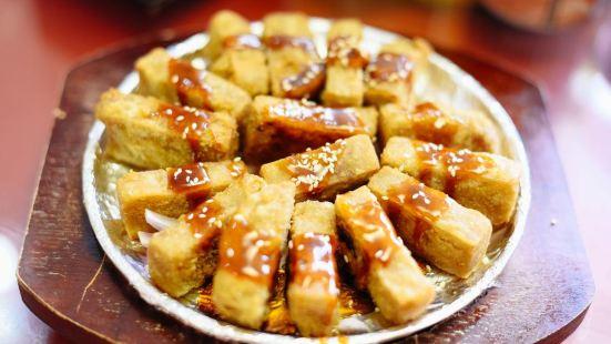 Xin Yue Lou Seafood