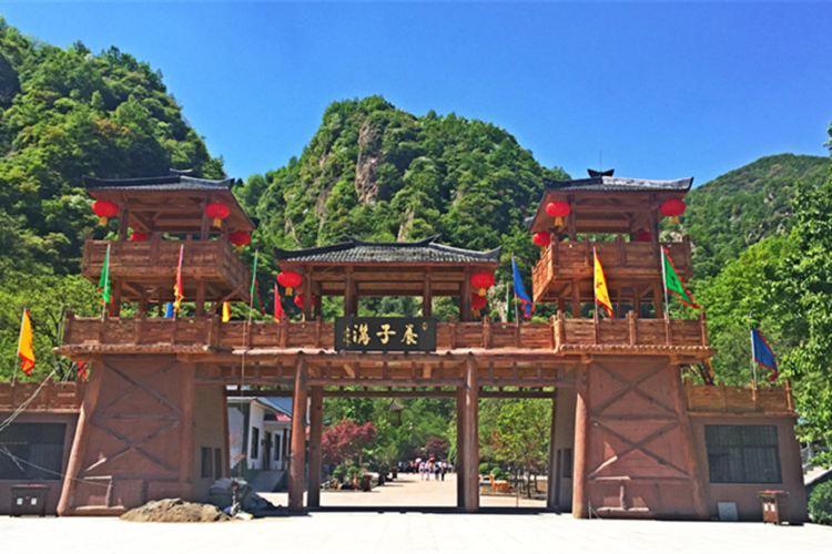 Yangzi Valley3
