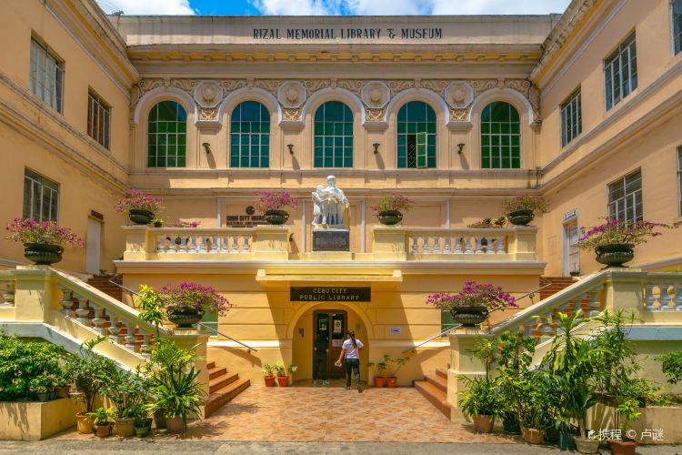 Rizal Memorial Library & Museum1