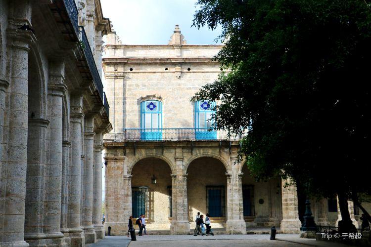 Palacio del Segundo Cabo2